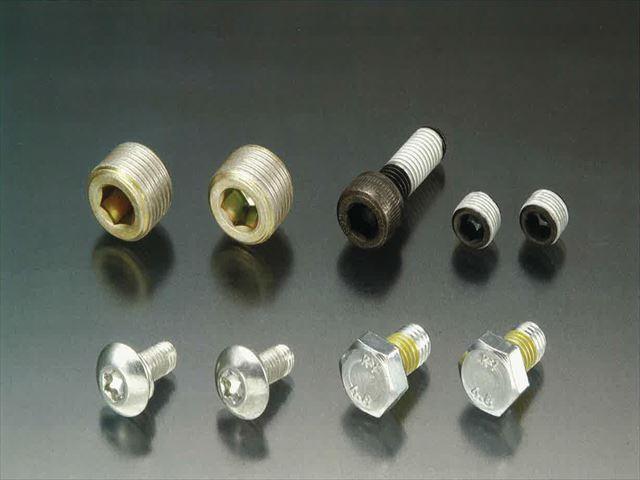 ゆるみ止め加工 漏れ防止のシール型(樹脂タイプ)