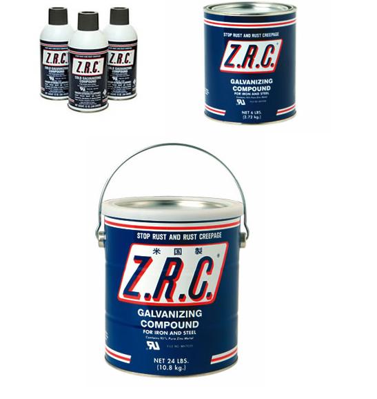 Z.R.C.スプレー・缶 (常温亜鉛めっき剤 ZRC)